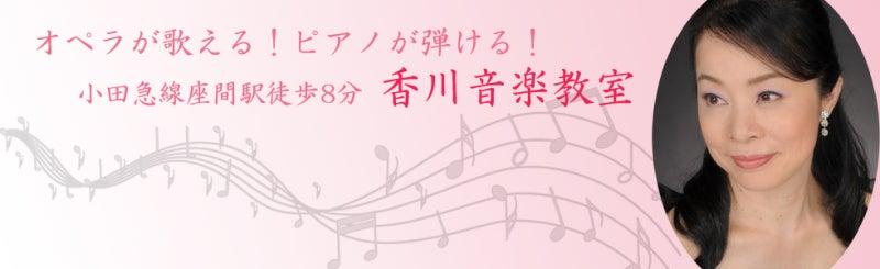 kagawa-musica