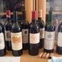 ワインの会/赤ワイン…