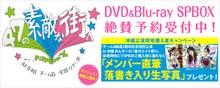 team8_banner_rakugaki