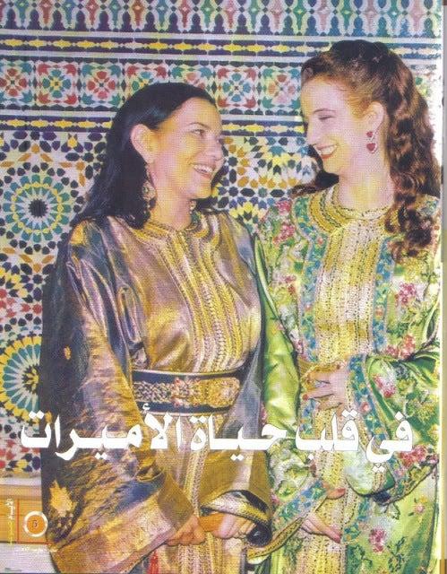 【モロッコ王室】ラーラ・サルマ妃
