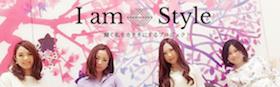 I am style