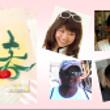 5/8 Love &…