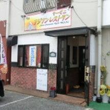 アジアンレストラン…