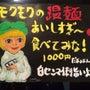 もくもく!焼肉!渋谷…