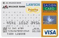 ローソン クレジットカード