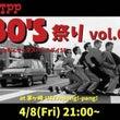4/8 UTPP 8…
