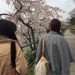 動物園in京都