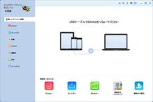 AnyMP4 iPhone 転送 Pro1