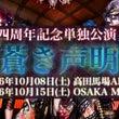 ZEAL LINK【…