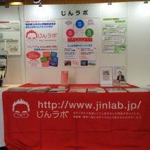 日本臨床腎移植学会に…