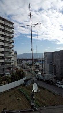 フレンチ【ル・ショー】さんからアンテナ修理