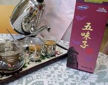 五味子茶2