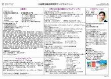 s-menu160401.jpg