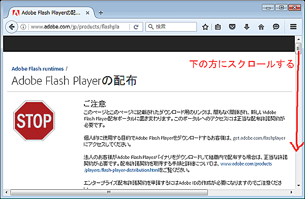 Yahoo! JAPANヘルプセンター - Adobe Flash Player …