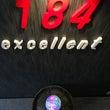 184エクセレントか…