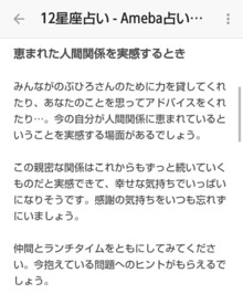 IMG_20160402_192256.jpg