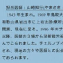 小さなお茶会vol.…