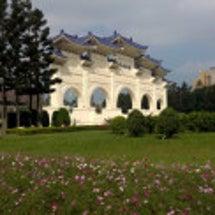 台湾ブログランキング…