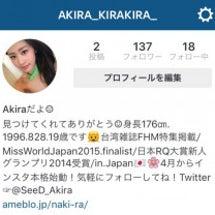 Instagram本…