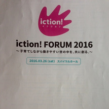 iction! Fo…