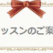 """""""山田優ちゃんnai…"""