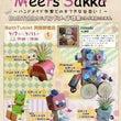 Meets Sakk…