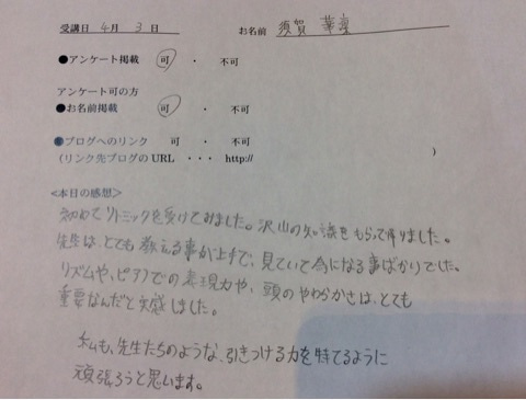 {C07A2C36-333A-4F1C-BCC8-A3FFC507AB07}