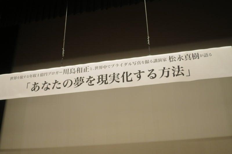 講演会@岐阜8