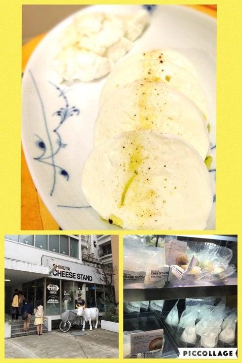 渋谷で出立てモッツァレラチーズ...