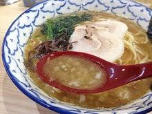 麺屋夕介 20160404-3