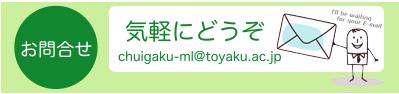 toiawase_gr