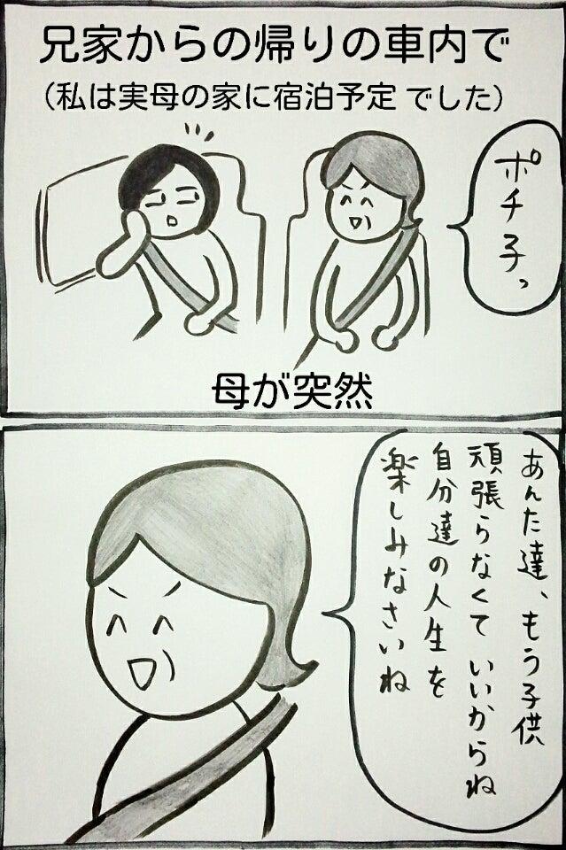 不妊 治療 アメブロ #不妊治療助成金 人気記事(一般)|アメーバブログ(アメブロ)