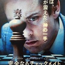 【映画】完全なるチェ…