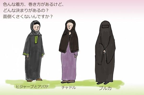 サウジアラビアの国教イスラム教を元に ...