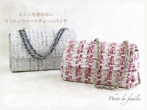 ポーセラーツ 大阪 天王寺 阿倍野区 フェミラス ミシンを使わないリントンツイードバッグ