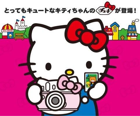 instax mini kittyバナー