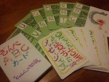 花文字カード