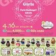 Girls Park…
