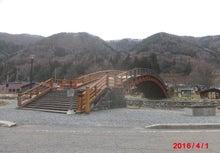4/1 奈良井 木曽の大橋
