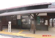 4/1 奈良井駅