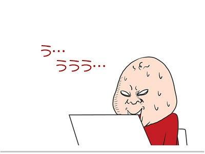 例外 【漫画】♂♂ゲイです、ほぼ漫画です漫画岛斗苍穹夫妇破图片