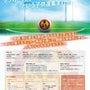 FC Jinguma…