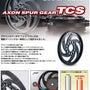 AXON 新製品情報