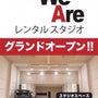 STUDIO We …