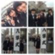4/4 入学式✿*❀…