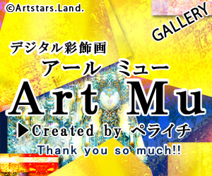 creator(クリエイター),artist,illustrator(イラストレーター),designer and so on.picture(イラスト絵画像),cute(かわいい幻想的)painting design exhibition
