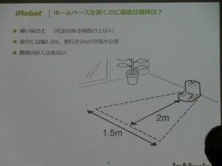 P9300699.jpg