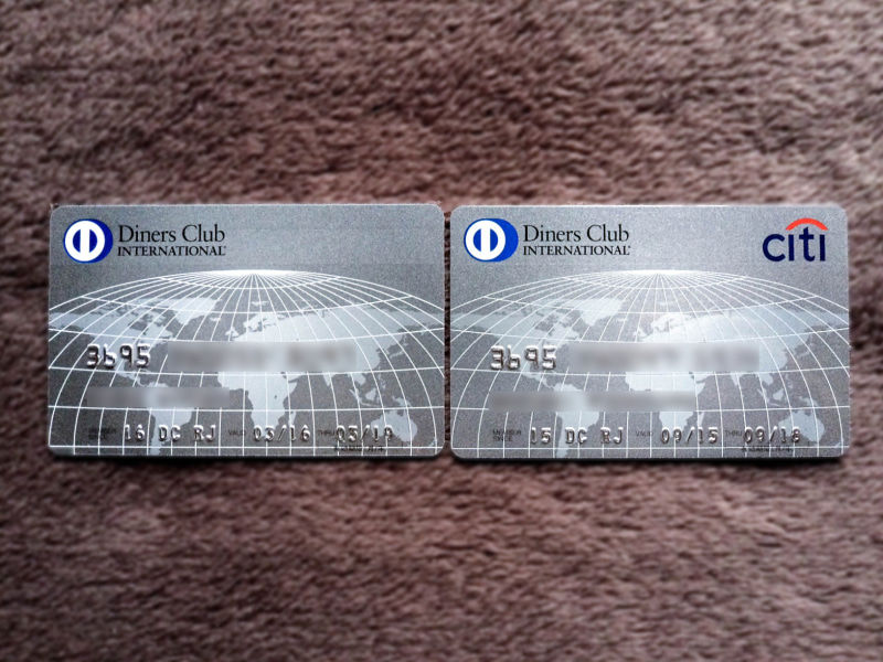 New Diners Club Card 201604 7