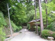 庭への入口