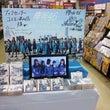 欅坂46デビューシン…